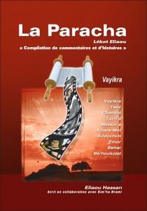 Livre La Paracha Séfer Vayikra