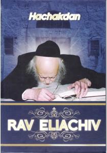 Rav Eliachiv